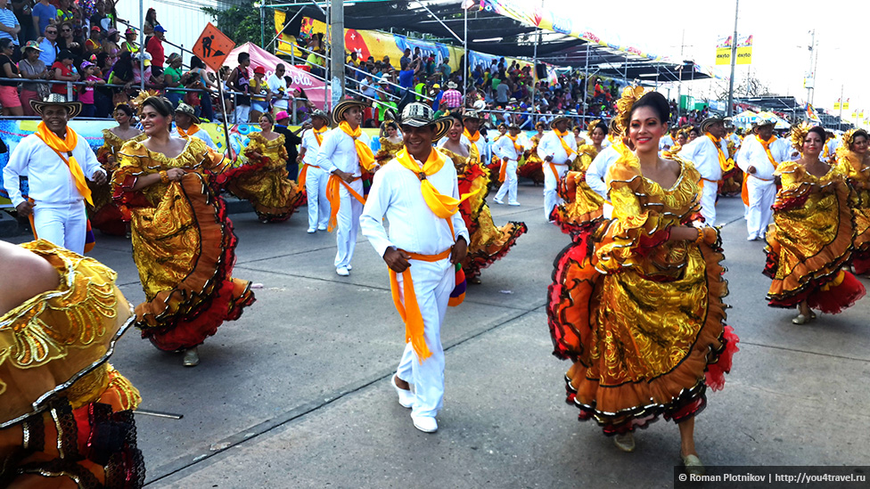 135_Carnaval_Barranquilla_2_Colombia_006